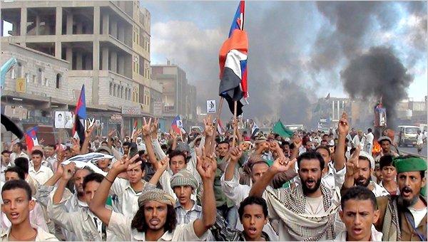 yemen sana upspring