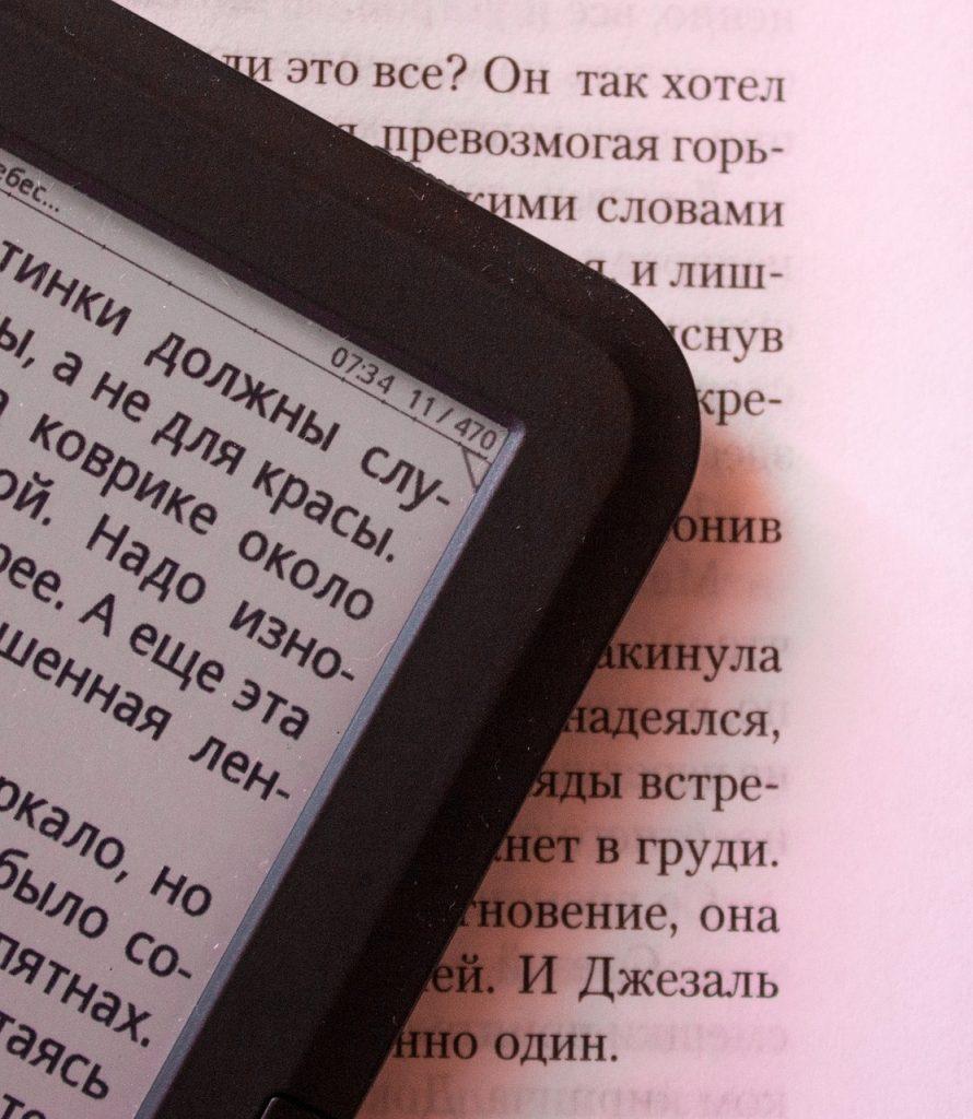 romanzo e ebook