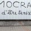 tunisia democrazia